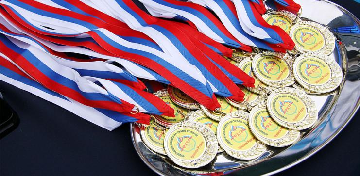 Церемония закрытия XX чемпионата России по хоккею на траве