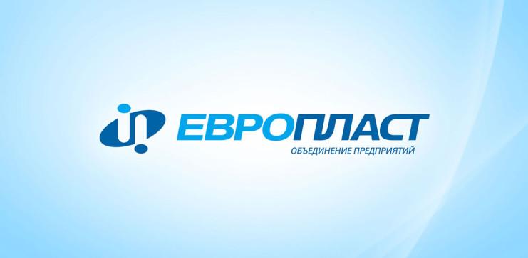 Развлекательная программа VI конференции компании Европласт