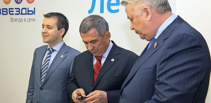 Церемония запуска мобильной телефонной сети и внешнего Wi-Fi