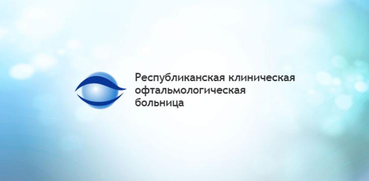 Развлекательная программа Всероссийского съезда врачей-офтальмологов
