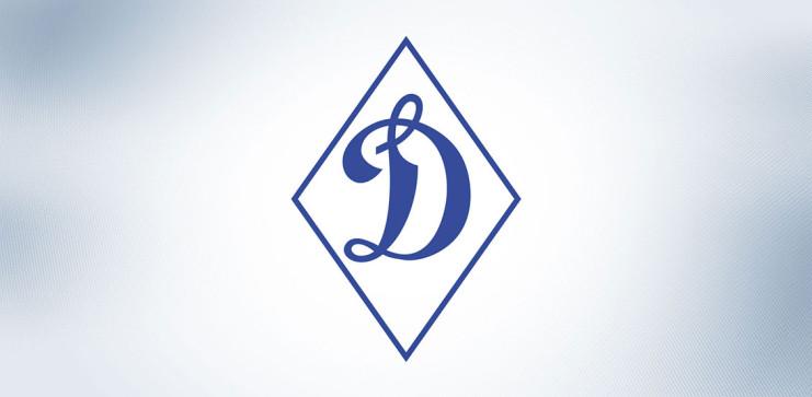 Динамо Гипронииавиапром